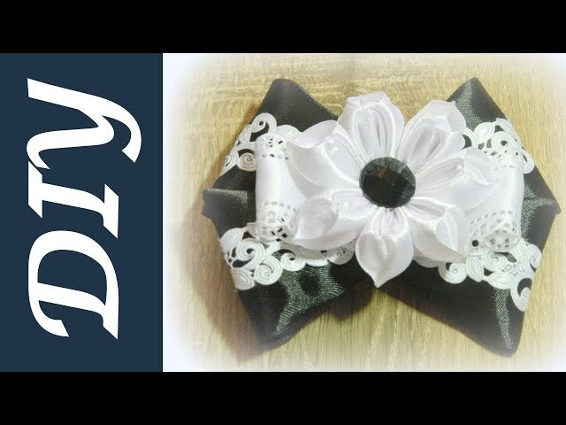Заколка для волос в школу Бант канзаши/Hairpin school Bow kanzashi