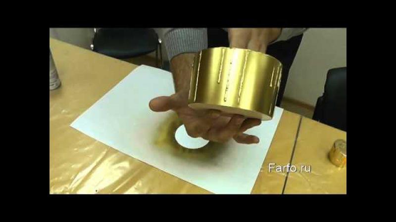 Кашпо из Farfo методами литья и лепки. Декорирование и имитация травертина