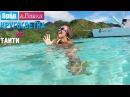 Орёл и Решка Кругосветка Таити Французская Полинезия 1080p HD