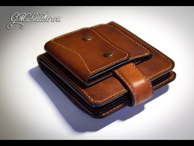 Кожаный кошелек ручной работы. Leather purse handmade