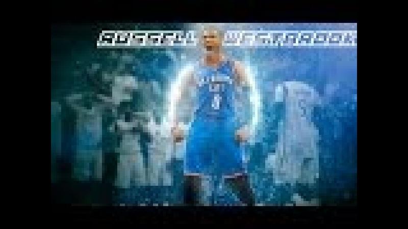 Russell Westbrook Mix Can't Be Touched HD смотреть онлайн без регистрации