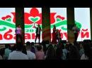 Группа Шурале и Альфия Нигматуллина - Эйдэ жырлыйбыз