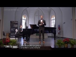 ЛОГВИНОВ АНДРЕЙ - 1 тур