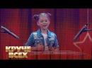 Как школьница из Сморгони в эфире московитского ТВ поставила на место Галкина 2