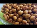 Нутовые орешки Вкусное и полезное лакомство из нута