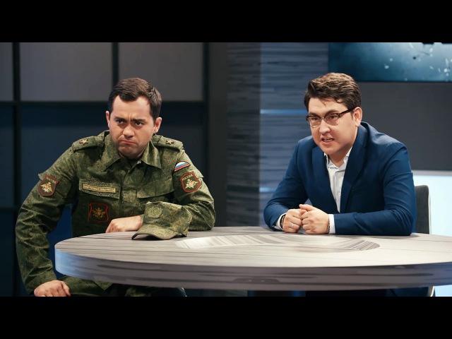 Однажды в России • 3 сезон • Однажды в России, 3 сезон, 17 выпуск