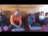 Встреча  с Адитья Радж Капуром в Ашраме д.Окунево. 1 часть.