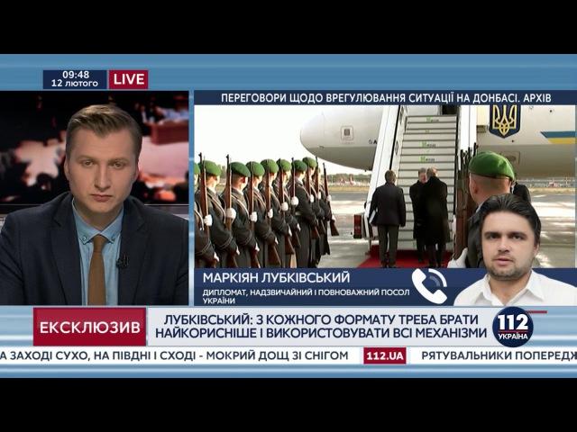 Лубкивский: Украине будет сложно вернуть аннексированные и оккупированные территории без участия США