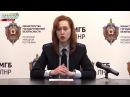 МГБ ЛНР задокументирован факт применения ВСУ запрещенных средств в отношении м ...
