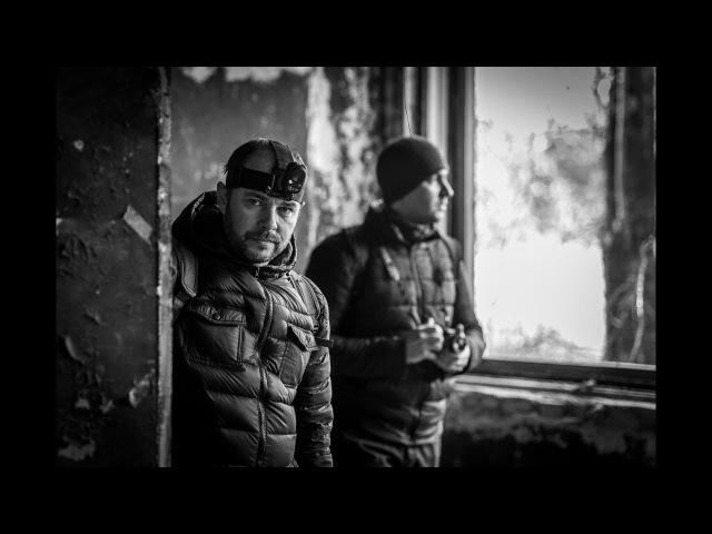 Проект сталкеров Тени Прошлого