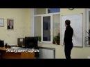 Максим Сафин. Жизнь в кредит