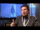 Секретные территории: Куда ведет бездна (19.10.2012)