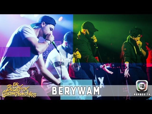Berywam - Hiphop/Electro Medley | Live at 2017 UK Beatbox Championships