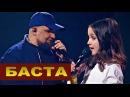 (33) ШОК! БАСТА с дочкой поют - Сансара СОБРАЛИ 30'000 Зрителей - YouTube