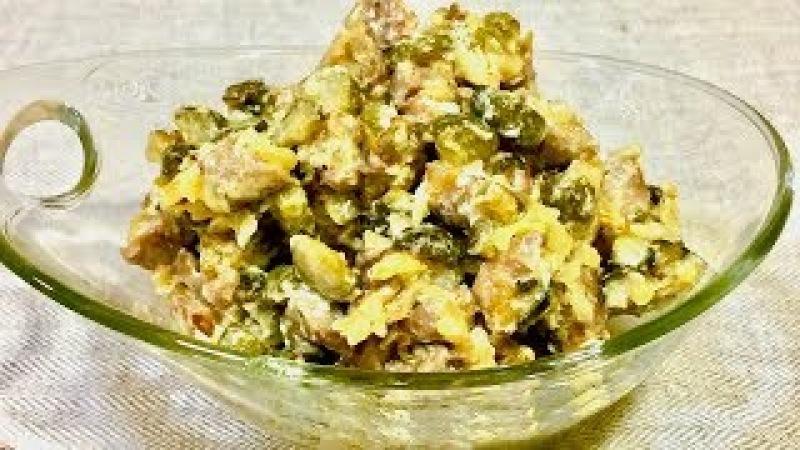 смотреть рецепты салатов с фото бесплатно