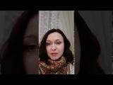 Отзыв о моей работе Елена Кузьмина. Постоянный клиент
