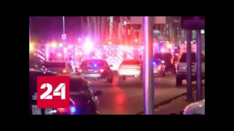 Ветеран Альфы Сергей Гончаров: я не думаю, что стрельба в Лас-Вегасе, была терак ...