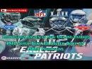 Philadelphia Eagles vs New England Patriots   #NFL Super Bowl LII Super Bowl 52   #SBLII Predictions