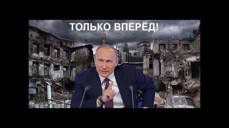 Монтаж Игоря Мятлева.