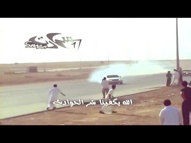 Arab Drifting!! Brutal mega epic crash