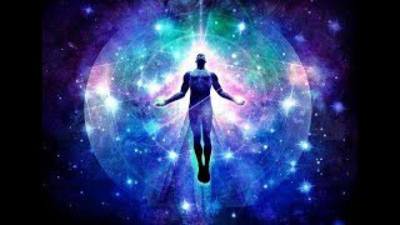 Магическая реальность Тета практика включения интуиции проход в пространство Чедакаша