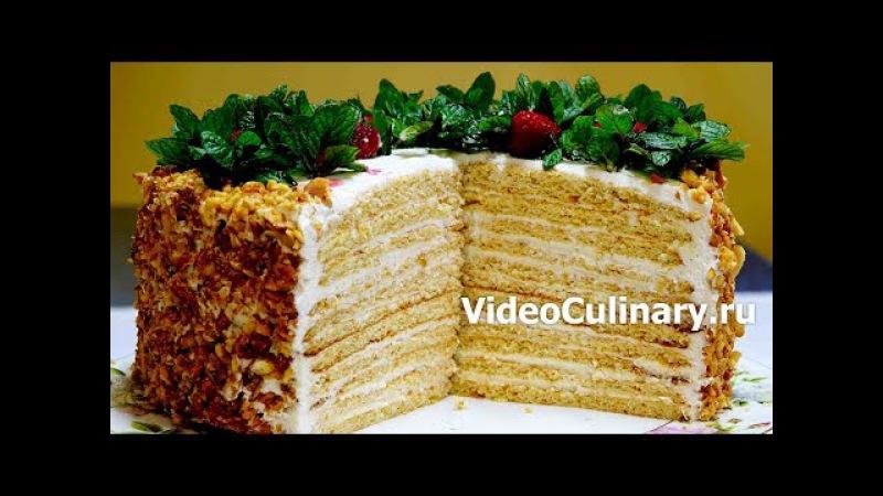 Торт Молочная девочка - Лучший рецепт от Бабушки Эммы