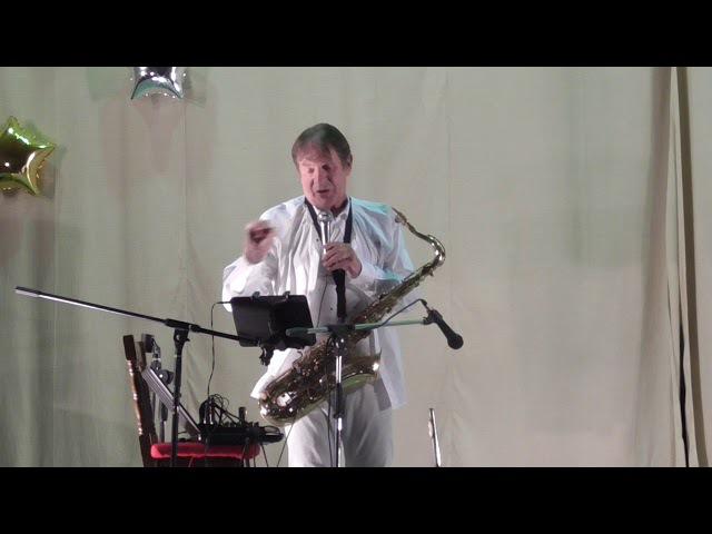 Михаил Томилин Тенор саксофон John Lennon Yesterday