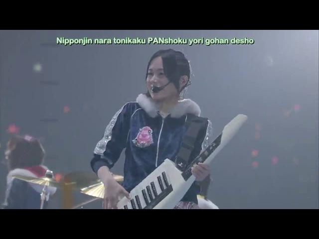 K ON! Gohan wa Okazu HTT Subs Japan