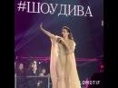 @evgenia belikova on Instagram Это было что то более чем прекрасно ❤️ шоудива анилорак я даже не думала что увижу ее так близко и даже потрогаю