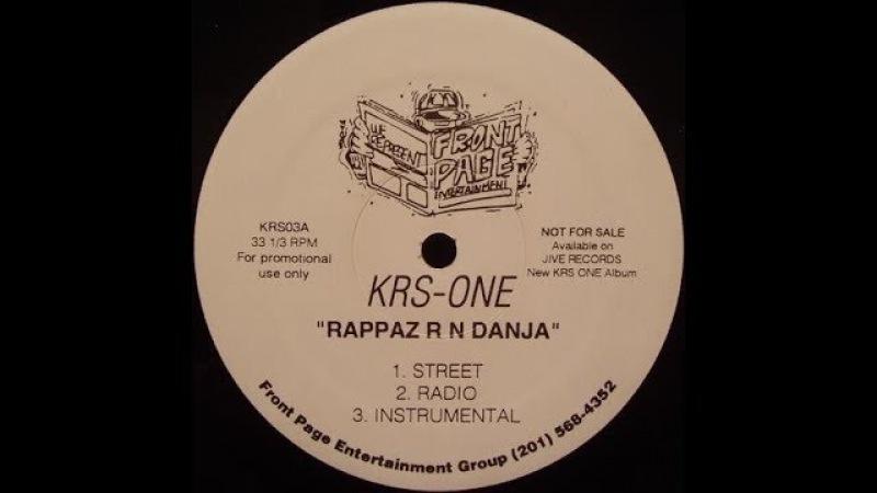 KRS-One - Rappaz R.N. Dainja [Instrumental]
