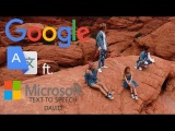 Google Translate Sings ''KARD - Hola Hola'' ft. Microsoft Text to Speech