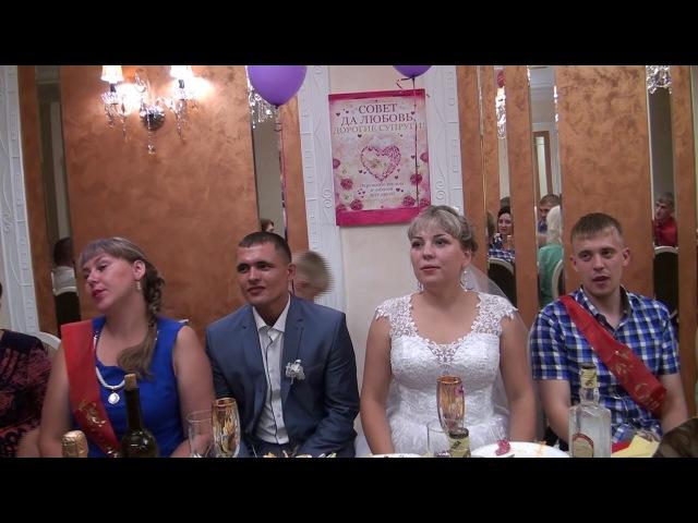 Свадьба Юрия и Регины. Подарок невесте от жениха.
