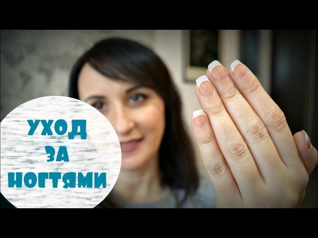 Как восстановить ногти Мой опыт. Обзор посылки MILV