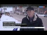 Новости на «Россия 24»  •  Шашечки или ехать: зачем хитрая москвичка прикинулась таксисткой