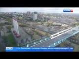 Вести-Москва • Сезон 1 • Пересадка станет удобной: платформу Карачарово и станцию МЦК объединят