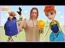 Новые сказки для детей Всеволод и конь Василий спасают Аннушку от Дракона!