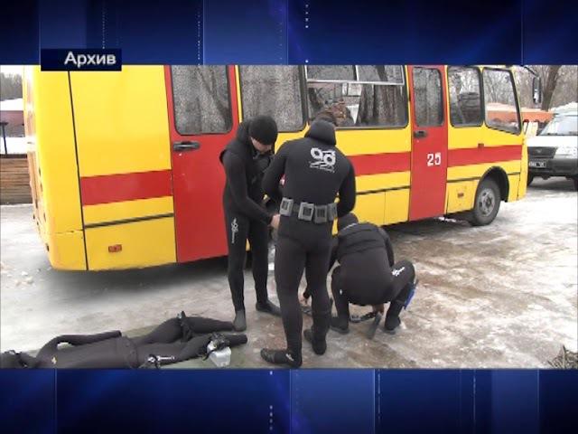ГТРК ЛНР Вести 9 00 19 января 2018