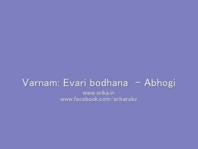 Evari bodhana Abhogi