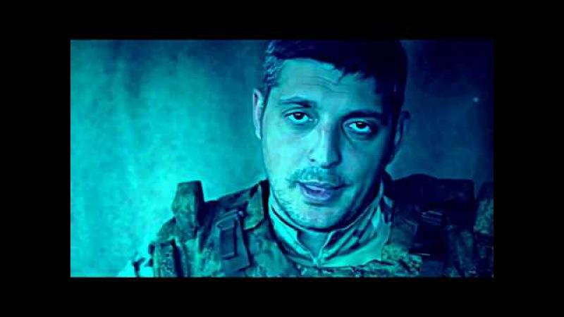 Чичерина - песня, посвященная защитникам Донбасса/Song dedicated to the defenders of Donbass