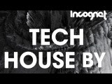 Tech House Samples By Incognet