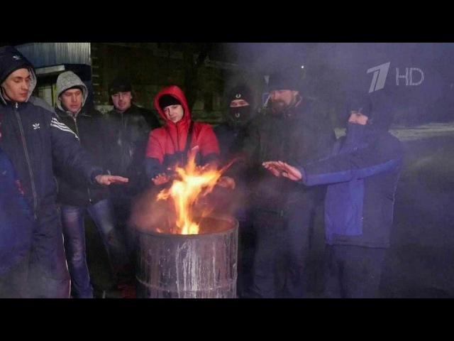 ВДонбассе шахтеры объявили забастовку иперекрыли несколько трасс около города Селидова. Новости. Первый канал