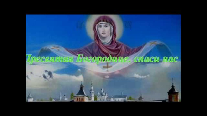 Святая Русь Песня Сергея Терёшина