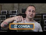 ICO COMSA от разработчиков NEM (XEM) Шум Майнинга зашкаливает