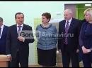 Губернатор Краснодарского края открыл начальную школу в Армавире