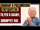 🔶 ЭТО КАКОЙ-ТО ПОЗОР РОССИЙСКОЙ ЭЛИТЕ | Катасонов Пронько ЦБ Набиуллина