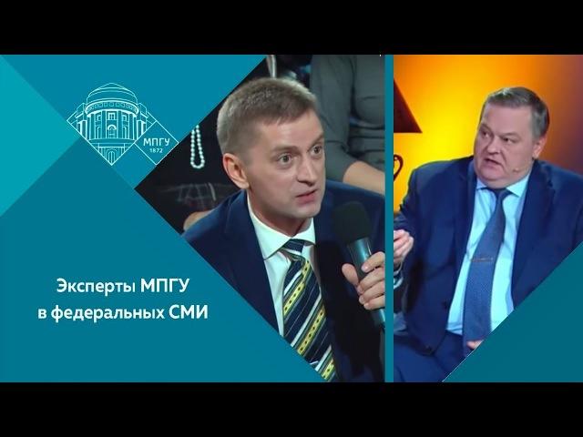 Е.Ю.Спицын и А.П.Синелобов на канале «Спас» в программе «Следы империи. Смута»