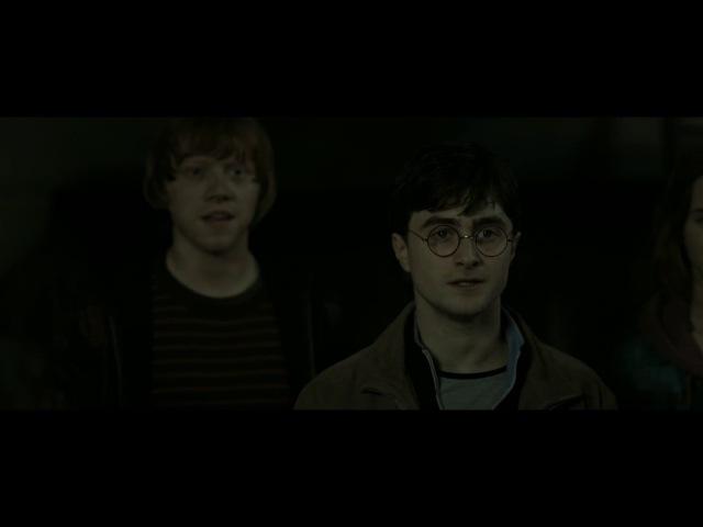 Гарри Поттер и Дары Смерти:Часть 2.Рон,Гарри и Гермиона возвращаются в Хогвартс
