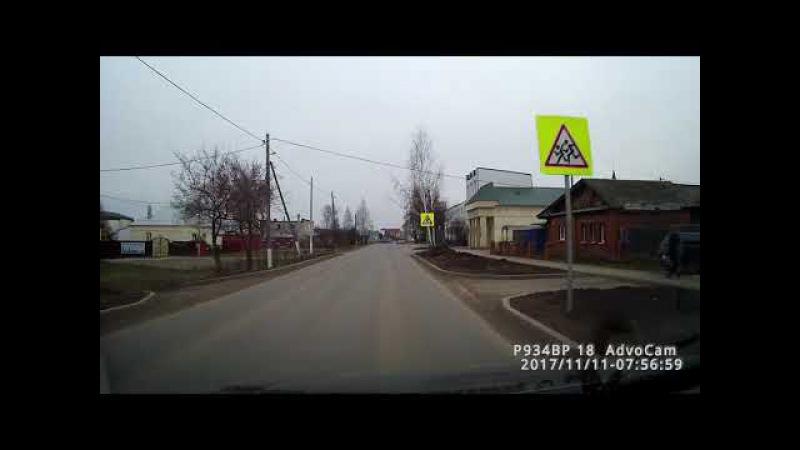 Подстава пешеход предлагает проехать