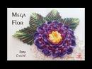 Mega Flor de crochê Carol - passo a passo - Professora Simone Eleoterio