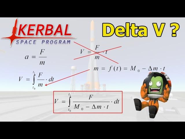 Kerbal Space Program: Считаем delta V и оптимальные пропорции ступеней в KSP RO RSS